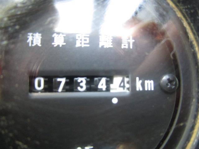 MG230  #2GC000**写真