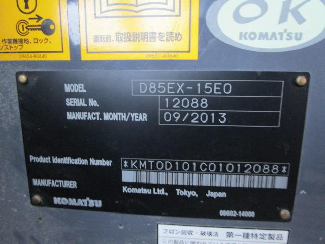 D85EX-15EO #12088写真