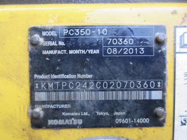 PC350-10 #70360写真