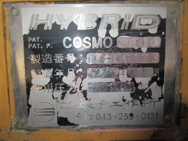 COSMO2000 #DJ-00123写真