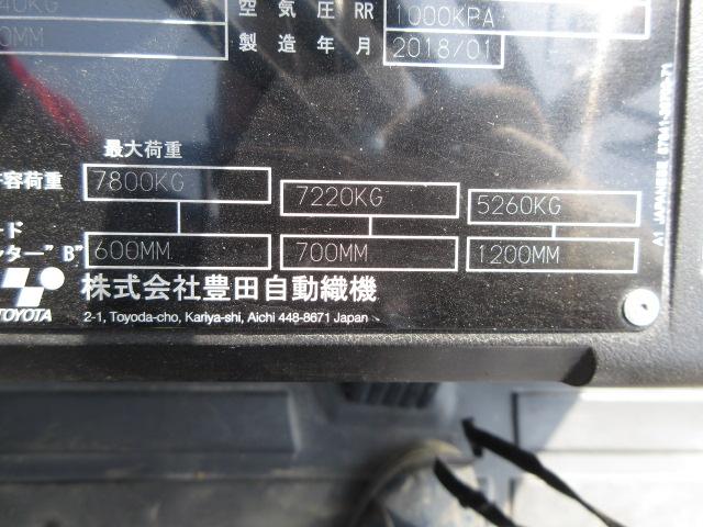 8FD80 #8FD80-10552写真
