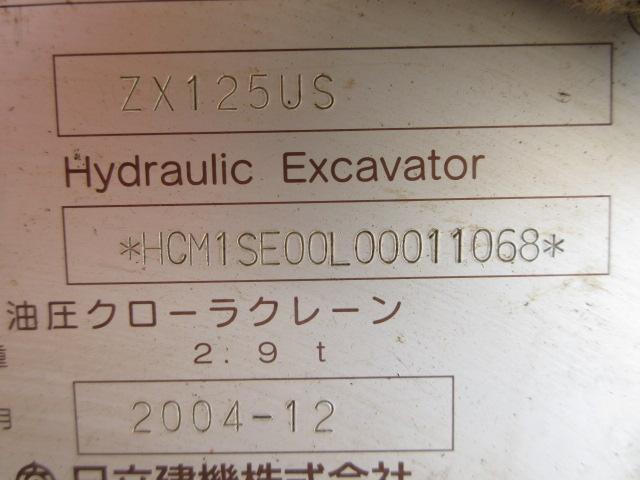 ZX125US #11068写真