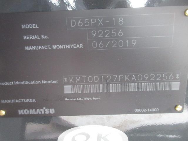D65PX-18 #92256 RENTAL ONLY写真