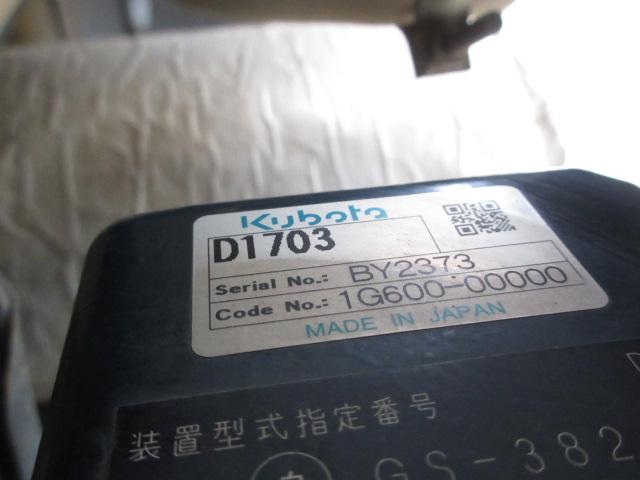 U-30-5 #73735写真