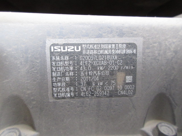 SK70SR-2 #YT06-18823写真