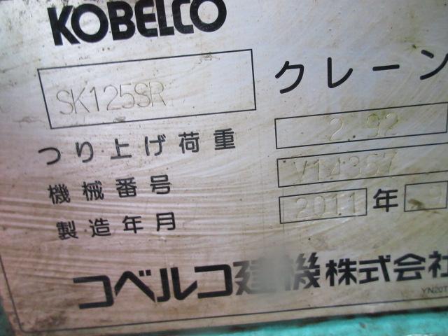SK125SR #YV06-06025写真