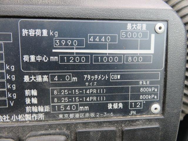 FH70-1 #50076写真