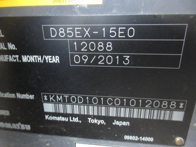 D85EX-15E0 #12088写真