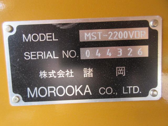 MST-2200VDR #044326 RENTAL写真