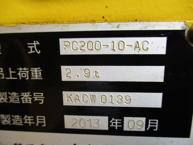 PC200-10 #451012  RENTAL NOW写真