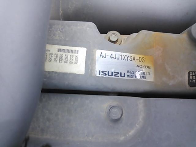 ZX120-3 #95651写真