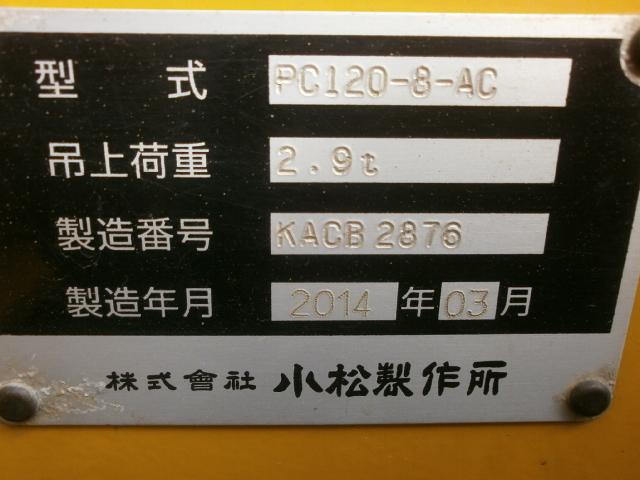 PC120-8 #87760写真