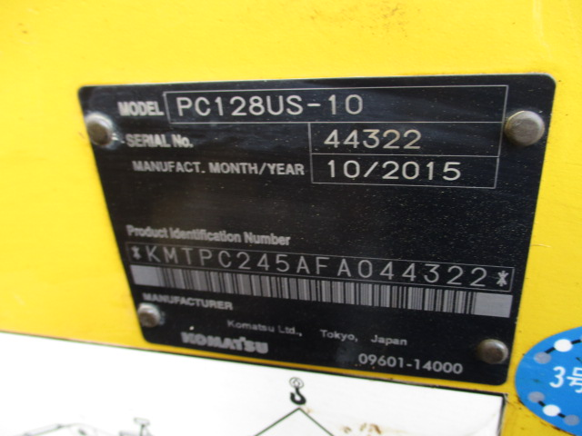 PC128US-10 #44322写真