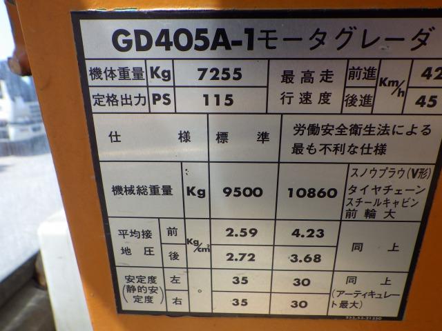 GD405A-1 #50122写真