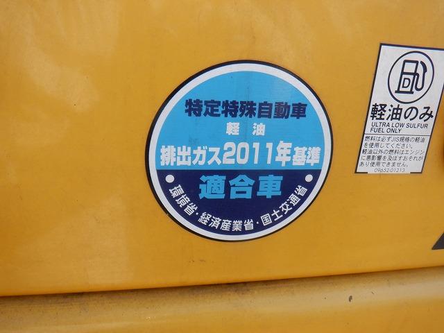 FH70-1 #50162写真