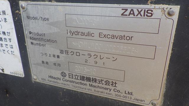 ZX200-3 #225526写真