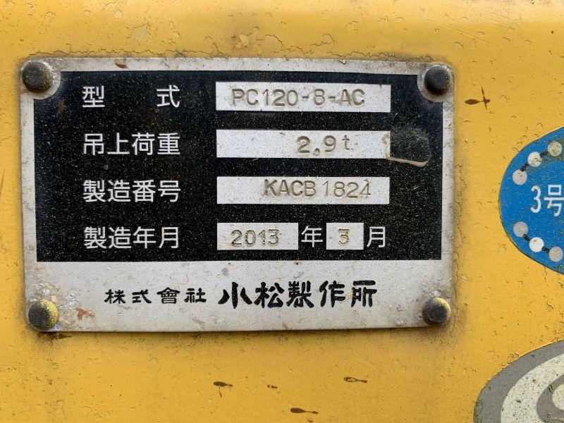 PC120-8 #85708写真