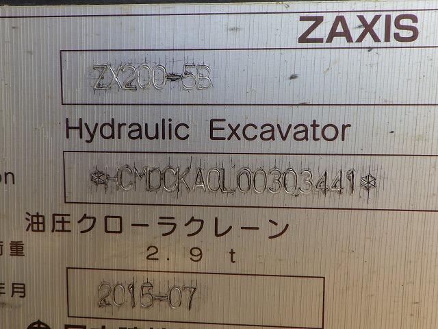 ZX200-5B #303441写真